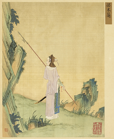 Identified as He Dazi (赫達資) - Selections. The Art and Aesthetics of Form: Selections from the History of Chinese Painting (exhibit). Taipei: National Palace Museum.